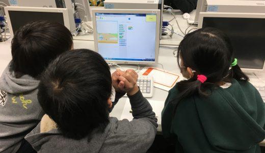 教科の内容にあったプログラミング教材で、倍数の理解を深める