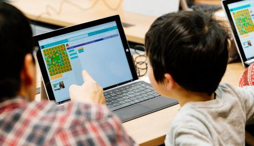 身の周りのコンピュータで暮らしを便利にすることを学ぶ・体験する