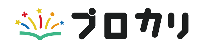 多 角形 プログル