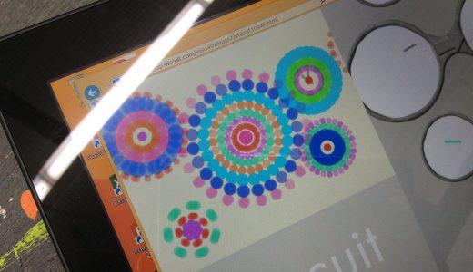 VISCUITで自分のデジタルアートを作成して造形的な見方・考え方を身につけよう